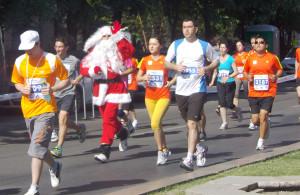 Bucharest International Half Marathon