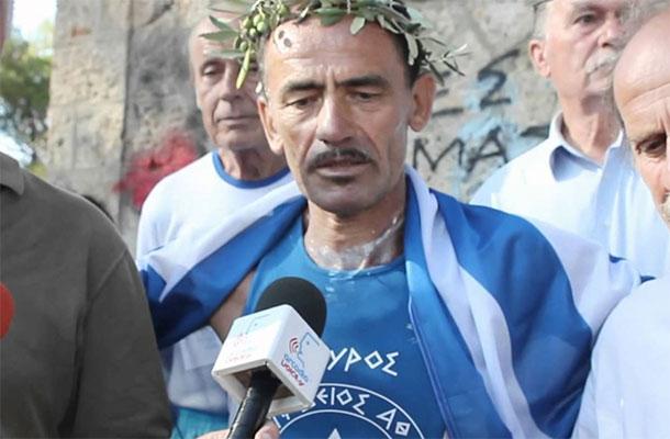 Yiannis Kouros - zeul grec al alergarii